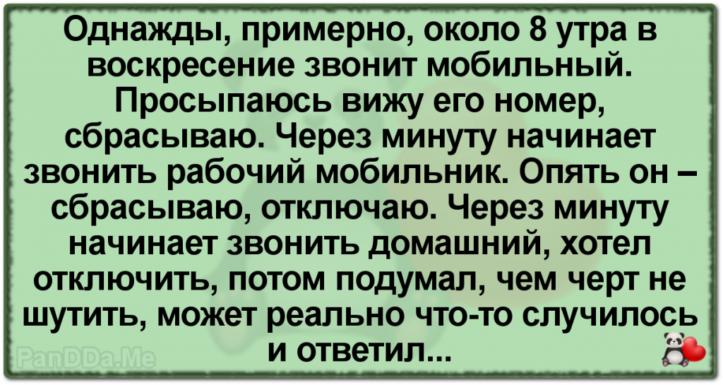 Зеленый-фон-13