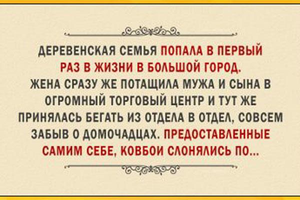 Blagotvoritelnyj-345x230