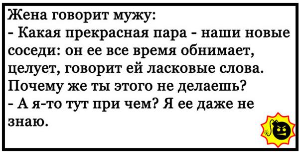 ustala-smeyatsya-6