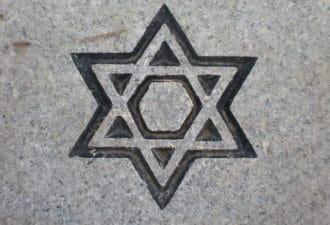 Что означает шестиконечная звезда Давида в иудаизме и можно ли ее носить православным