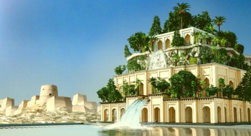Рис. 2. Висячие сады Семирамиды
