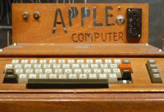 Когда и кем был изобретен самый первый компьютер: история умной машины