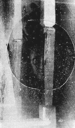Рисунок 11. Призрак в разбитом окне