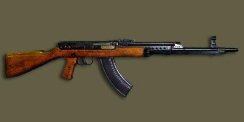 Рис.1 Автомат Судаева АС-44