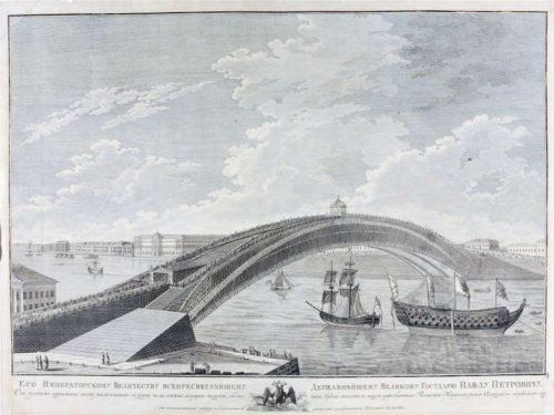 Рис. 1. Проект однопролетного моста через Неву