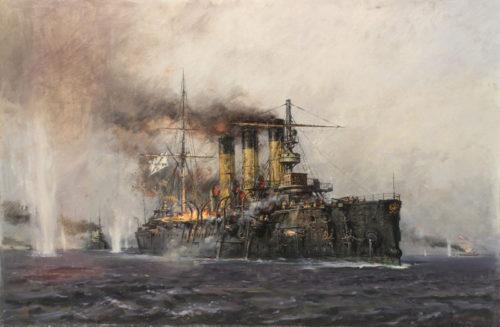 Рис. 2 «Аврора» в Цусимском сражении