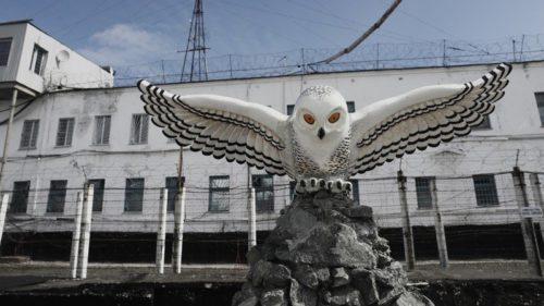 Рисунок 3. Тюрьма «Полярная сова».