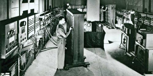 Рис.5 Машина ENIAC